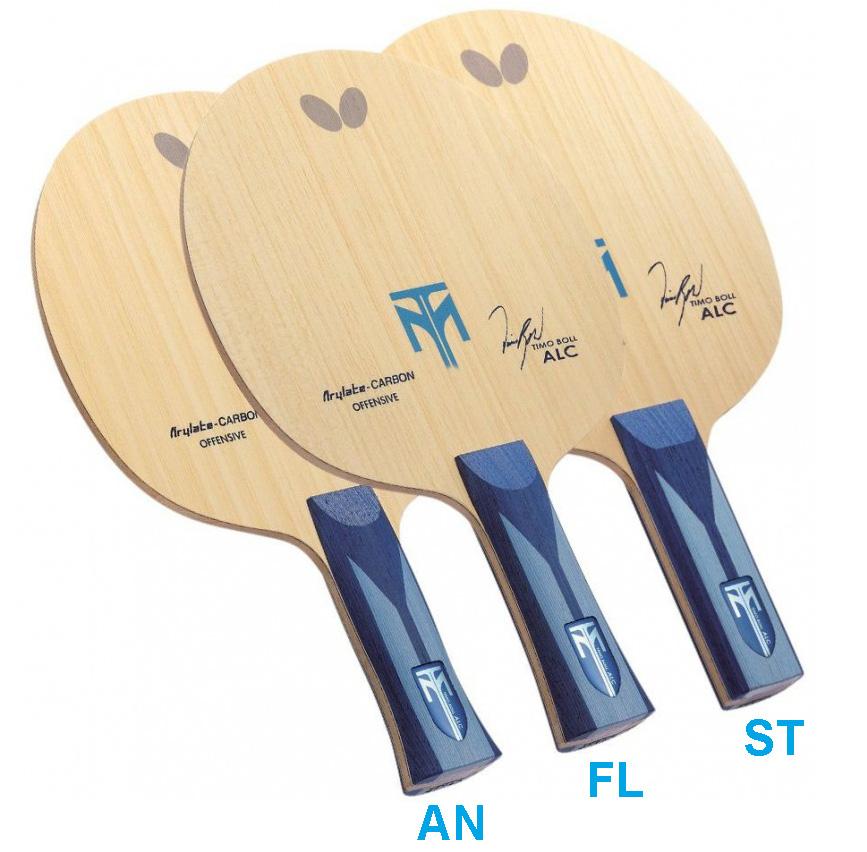 یک مدل چوب راکت با سه نوع دسته